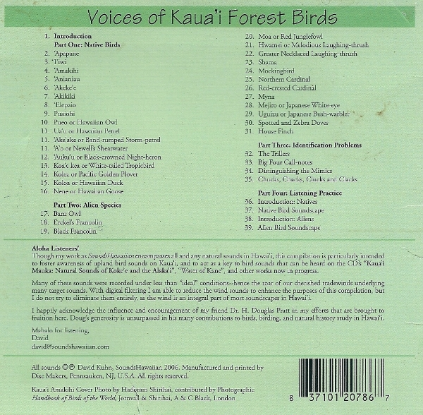 Bird and other Natural Sounds of Hawaii - CD Offerings